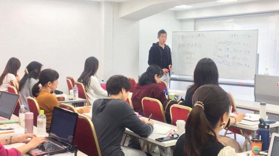 東京「究極のヨガビジネス講座」終了しました!次回は大阪で12/10です!