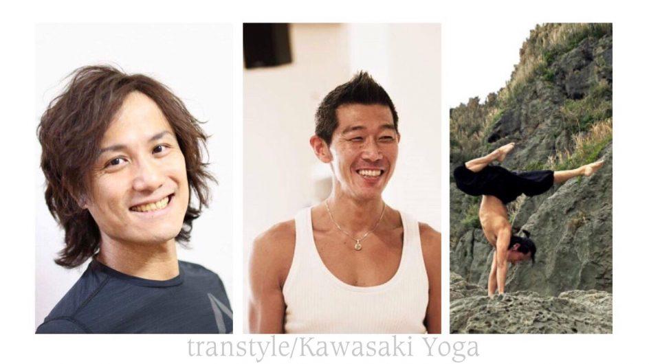 transtyle/Kawasaki Yoga 年末パーティーイベント開催!