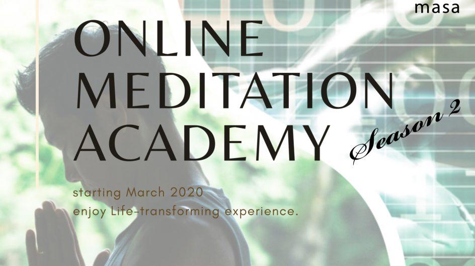 お知らせ:「オンライン瞑想アカデミー シーズン2」開校!