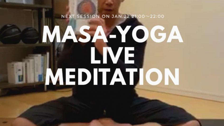 LIVE!オンライン瞑想会