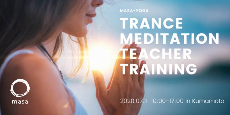 「トランス瞑想®︎」講師養成講座 in 熊本