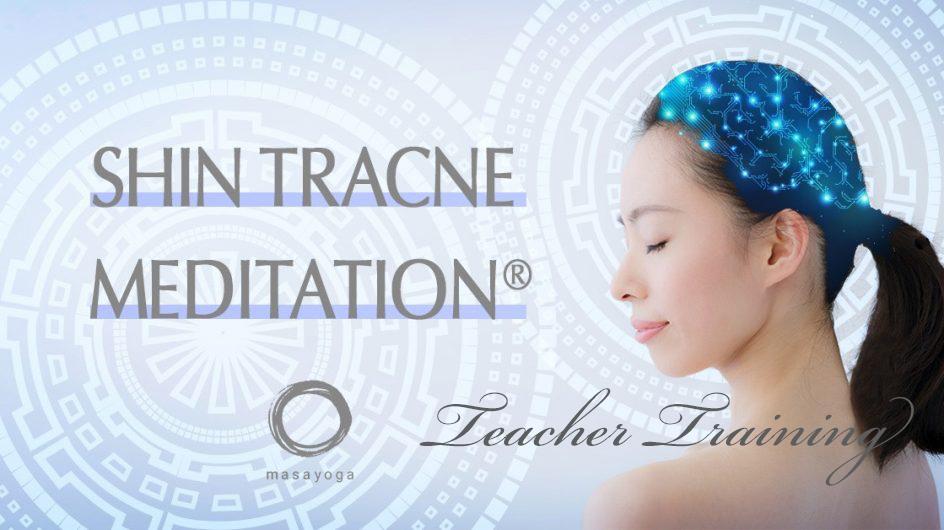 「シン・トランス瞑想®︎」講師養成講座(オンライン受講あり)