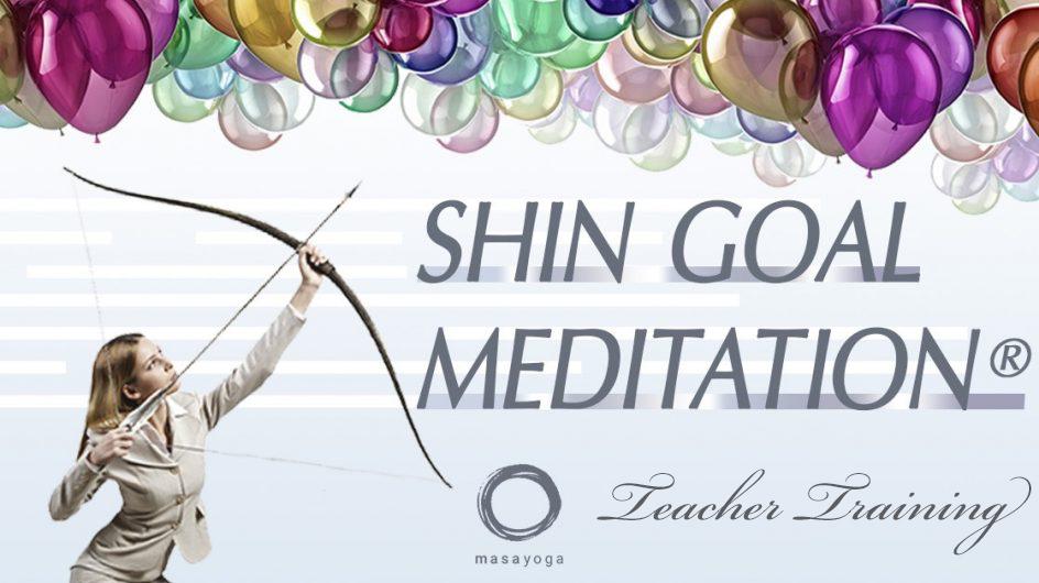 シン・「ゴール瞑想®︎」講師養成講座